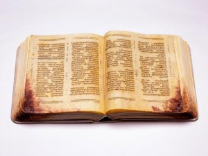 The Aleppo Codex, oldest surviving copy of the Hebrew Bible