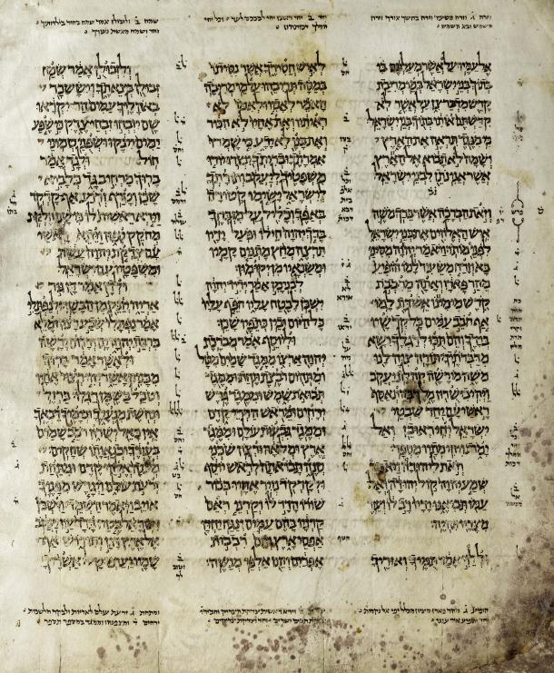 El Códice de Alepo entra en la Memoria del Mundo de laUNESCO
