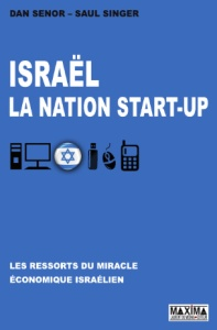 nationstartup