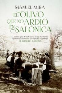 principal-portada-el-olivo-que-no-ardio-en-salonica-es_med