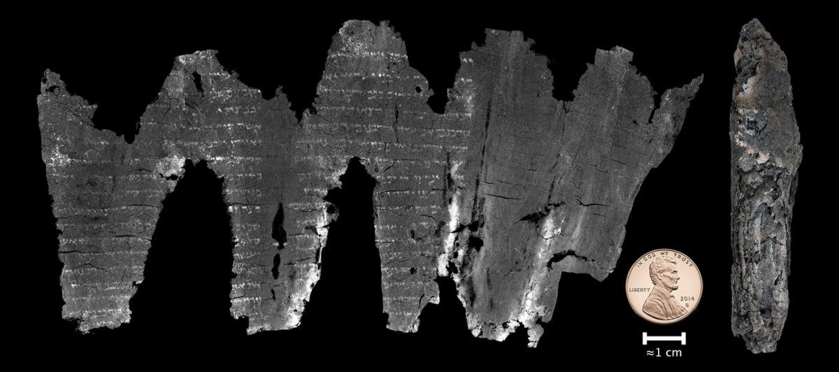 El Rollo de Ein Guedi, descifrado por la altatecnología