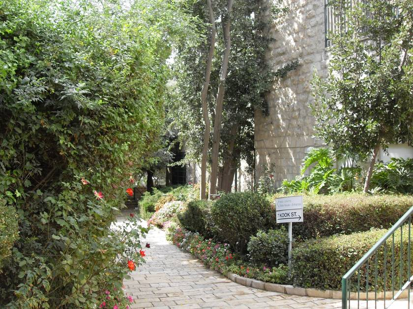 Jerusalem_Ticho_House_Entrance.jpg