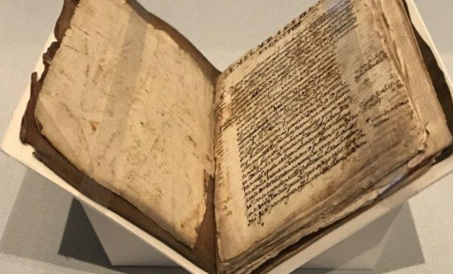 manuscrito-de-luis-de-carvajal_noticias-660x400