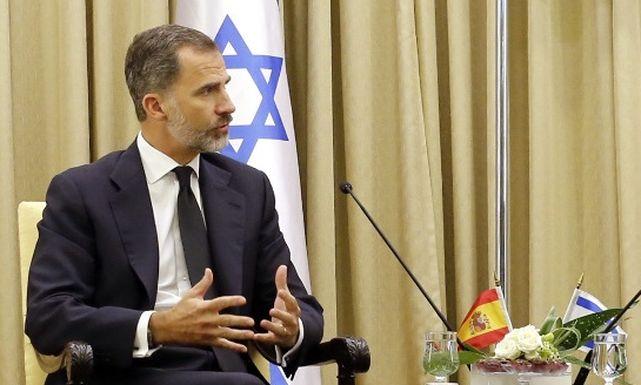 Felipe VI de España, premio Lord Jakobovitz2016