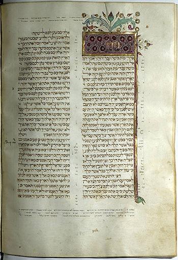Biblia hebrea s.XVg