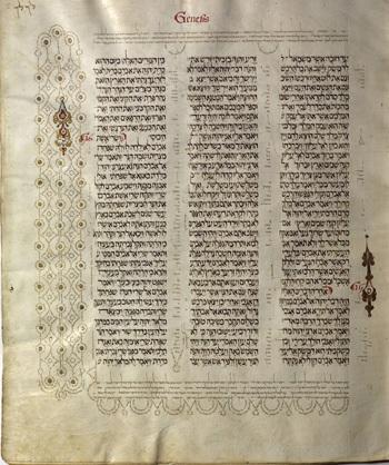 Los manuscritos hebreos de laComplutense