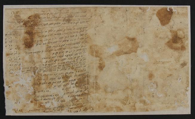 Los fragmentos hebreos deGerona